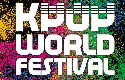 K-POP World Festival 2017 en Canarias